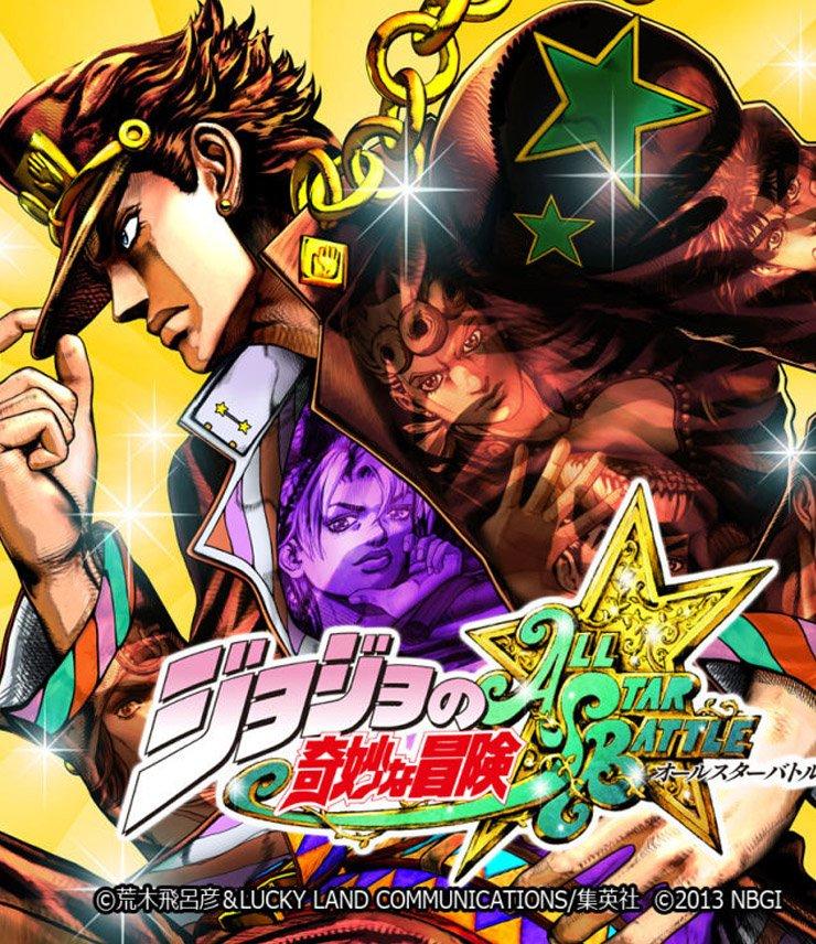 Jojo's Bizarre Adventure All Star Battle cover